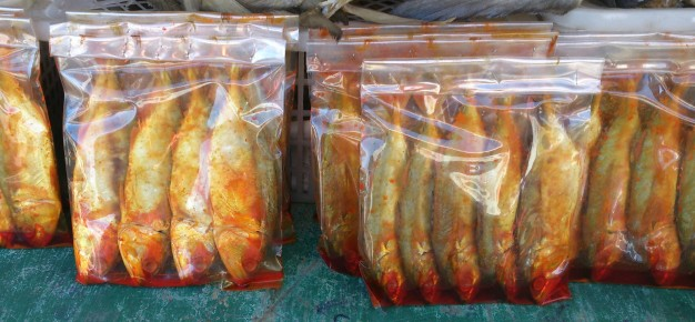 dried fish with chili oil