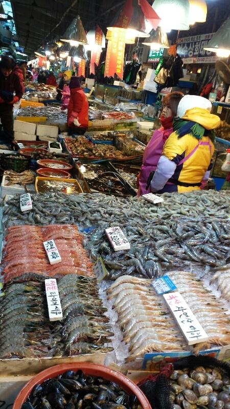 fish market | makadto